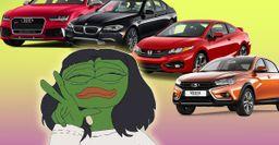А сколько их у нее до тебя было? От Audi и BMW до Honda и даже LADA — названы «народные любимицы» среди авто на «вторичке»