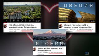 Миллионные просмотры путешествий Пушкина.