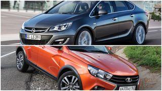 Фото: Opel Astra J2012 седан— сверху, LADA Vesta SWCross 2020— снизу, источники: Opel и«Зарулем»