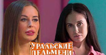 Втени Михалковой: Звезда «Уральских пельменей» Илана Юрьева стала копировать Юлию после еёухода