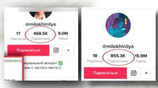 Подписчики ипросмотры Ильи увеличились после выпуска «Пусть говорят»