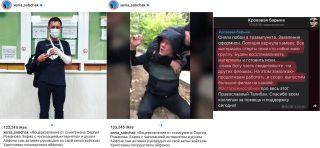 Кадры из Instagram Ксении @xenia_sobchak и Telegram канала