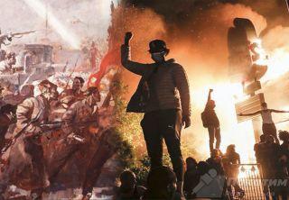«Черное движение превращается в красное» // pokatim.tu