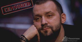 «Много говорит о политике»: Юля Ахмедова призналась, что у Руслана Белого серьёзные проблемы с властью