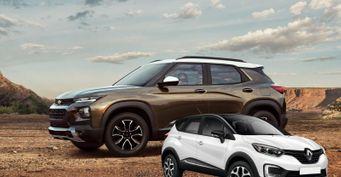 Chevrolet «напряжёт» Renault: Новый Trailblazer разрушит позиции Kaptur вРоссии— мнение