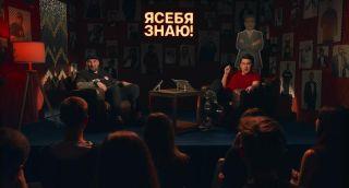Василий и Азамат в шоу «Я себя знаю!». Кадр из YouTube-канала Азамата Мусагалиева