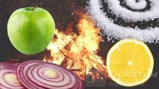 Ингредиенты для приготовления леща: лук,сахар, лимон и яблоко. Автор изображения «Покатим Ру» Нина Беляева.