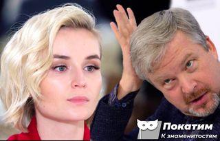 Источник: pokatim.ru