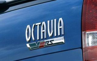 Skoda планирует горячую Octavia RS с 280 л.с.