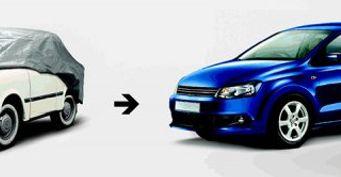 Авто с пробегом можно купить, продать, обменять или взять в кредит