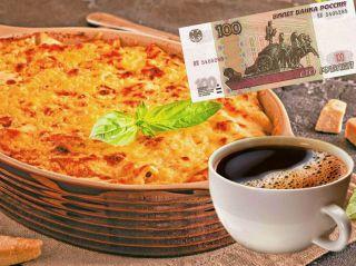 Мясной обед или чашка кофе. Ачто выберете вы? :) Фото: Покатим.Ру
