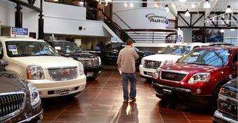 Как выгодно купить авто из США, с экономией от 40% от б/у авторынка в Украине