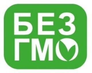 Экспертиза продуктов на ГМО доступна каждому россиянину