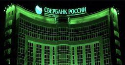 Освободить ЦБ РФ от влияния США: Зачем государство выкупило «убыточный» Сбербанк