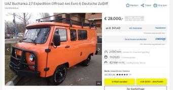 Самая дорогая «Буханка»: УАЗ за2,5млн рублей для немцев удивил россиян
