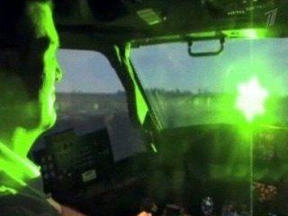 В Уфе неизвестные пытались ослепить лазером пилотов самолета