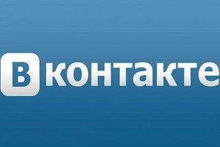 Три звукозаписывающие компании подали в суд на «ВКонтакте»