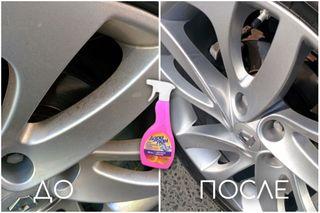 Эксперимент водителя сDrive2. После очистки диск обязательно нужно промыть. Фото: nickolaspb