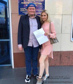 Фото Николая Должанского иЕкатерина Богдановой взято изInstagram: @kolyan_dolzhansky_dom2
