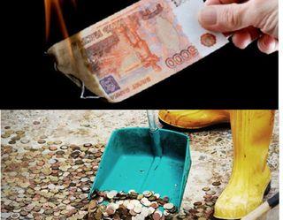 Стоитли так поступать срублём? Источники фото: googleusercontent.com, snob.ru