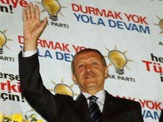 Правящая партия Турции одержала победу на местных выборах
