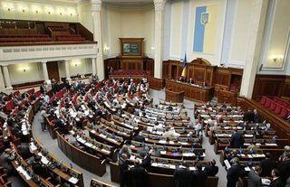 Депутаты не поддержали закрытый режим заседаний ВРУ
