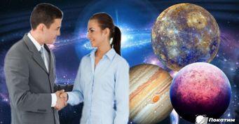 Меркурий поможет заработать сверхприбыль и завести полезные знакомства