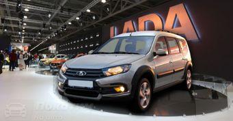 «Горбатого» на«АвтоВАЗе» исправят: Новый LADA Largus 2021 снова будет наметане— мнение