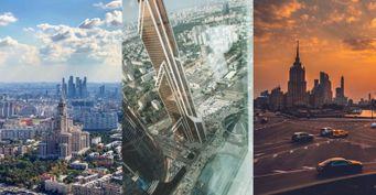 Самые высокие отели Москвы в2020 году