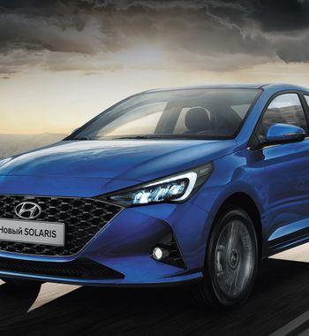 УИлона Маска случится истерика: Новый Hyundai Solaris превратят вэлектрокар к2022 году — мнение