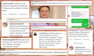 Отзывы о «интервалке» в профиле Малышевой и на YouTube-канале «Жить Здорово».