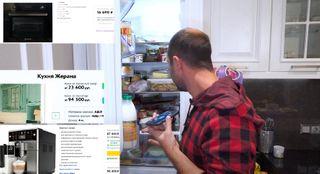 Демис Карибидис осматривает холодильник