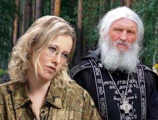 Собчак и схиигумен Сергий (Романов). Источник фото: pokatim.ru
