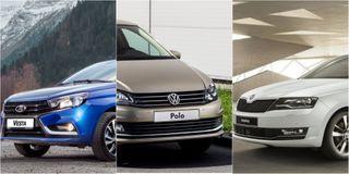 Фото, слева направо: LADA Vesta, Volkswagen Polo, Skoda Rapid, источники: «АвтоВАЗ», Volkswagen, Skoda