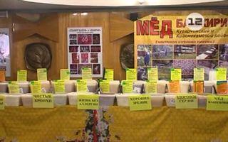 Пример обмана покупателей «чудодейственным» мёдом | Фото: beebazar.ru