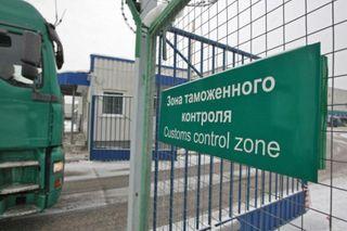 Таможня Крыма возбудила первое дело о контрабанде денег
