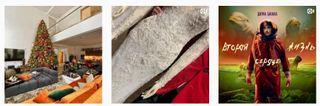 Последовательность постов вInstagram Димы Билана (справа налево). Изображение: www.instagram.com