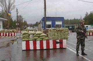 В Украине начато расследование по факту перехода 40 военных на территорию РФ