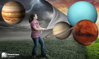 Фото: Марс, Уран, Юпитер и Сатурн подарят новые возможности,  Источник: Pokatim.ru