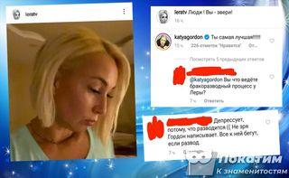 Лера Кудрявцева, скриншоты из Instagram @leratv. Фотоколлаж Pokatim.ru