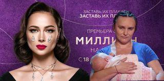 Настасья Самбурская имногодетная мать Кристина. Источник: pokatim.ru