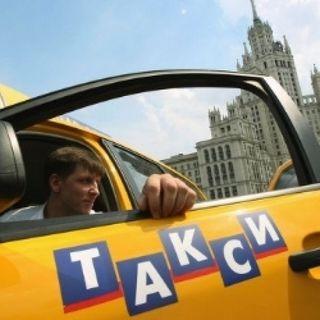 В Москве будет 55 тысяч легальных такси