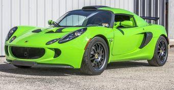 Коллекционер выставил на продажу уникальный Lotus Exige