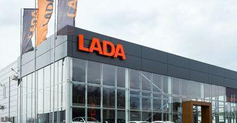 Двоякие цены, лишние «допы», безнала нет: Уловкам дилеров LADA есть объяснение