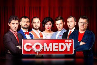 Резиденты Comedy Club. Источник фото: a-a-ah.ru