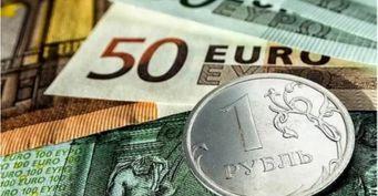 Евро за90 рублей необрушит экономику России, аукрепит её