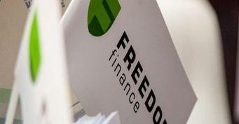 Все о Freedom Finance
