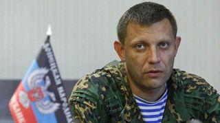 ДНР: Обмен пленными с украинской стороной намечен на 15 сентября