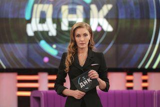 Изактрис введущие. Фото: news24-7.ru