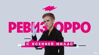 Ксения Милас https://bitvaclub.ru/